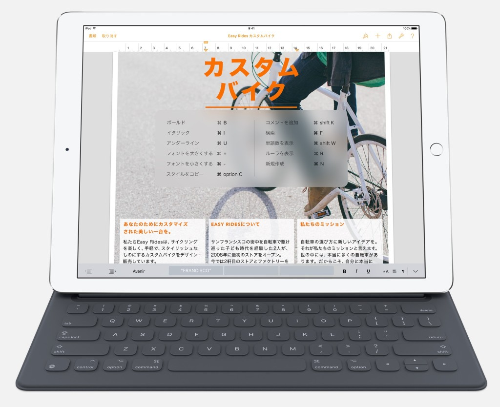 ios-safari-keyboard-shortcut