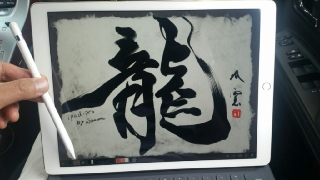 takeda-soun-bought-ipad-pro