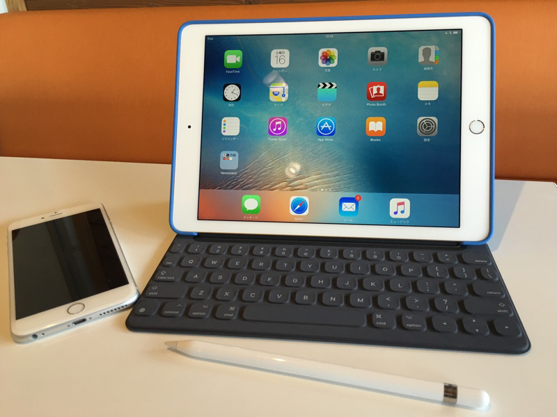 ipad-pro-is-better-than-note-pc-ipad-pro-9-7-review