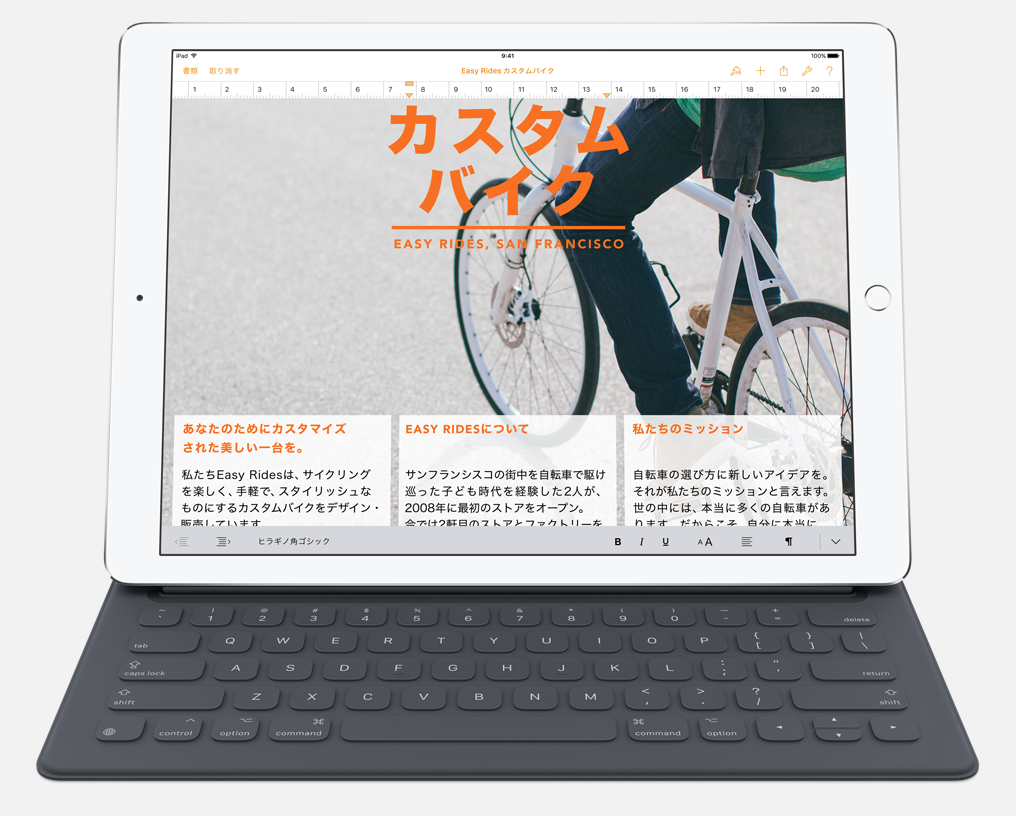 to-post-a-wordpress-article-only-in-ipad-pro-and-smartkeyboard